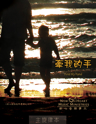Picture of 牽我的手 (專輯) Hold My Hand (Album) 主旋律本 Singalong Book