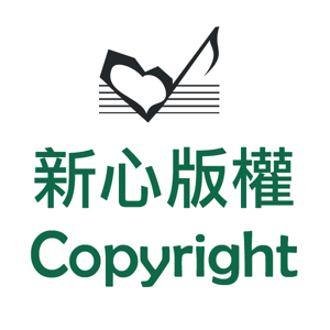 Picture of 版權 Copyright - Church Annual License (USA/Canada)