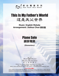 Picture of 這是天父世界 (鋼琴獨奏) This is My Father's World (Piano Solo)